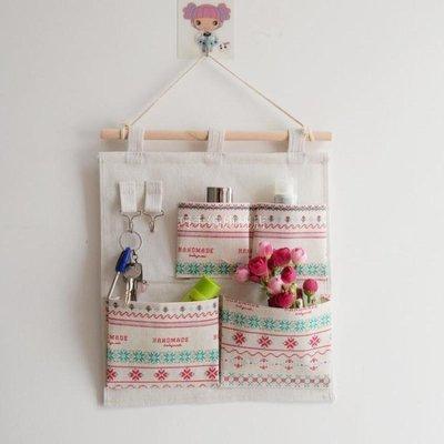 掛鉤收納袋小掛袋宿舍牆掛式可愛掛兜門後布藝手機整理袋