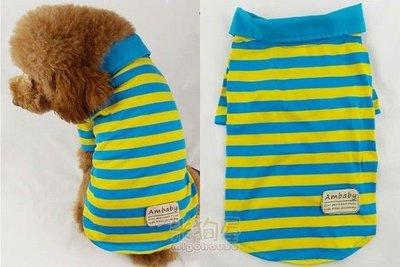 【米狗屋】春夏款*cheer藍黃條紋休閒襯衫˙剩XS、S、L、XL