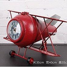 複古時尚飛機模型鐵藝座鐘家居創意裝飾擺件酒吧餐廳裝飾鐘表(兩色可選)*Vesta 維斯塔*