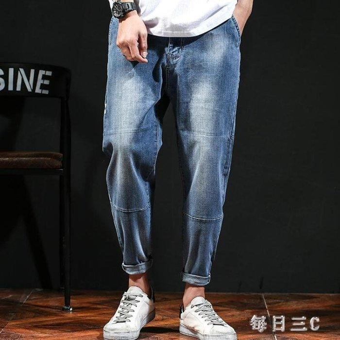 九分牛仔褲男鬆緊腰哈倫褲彈力寬鬆大碼小腳褲日系潮 zm12726