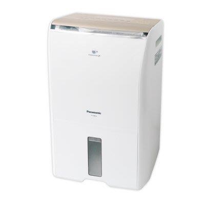 【免卡分期】Panasonic國際牌10公升ECONAVI空氣清淨除濕機 F-Y20EH