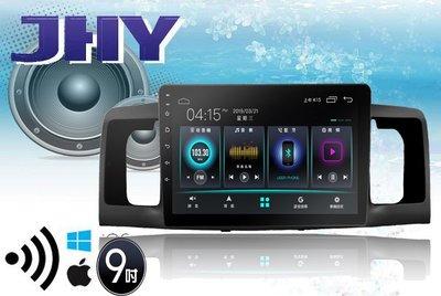 **Ji汽車音響**JHY A23系列 ALTIS 9吋四核心2G 安卓版本9.0 雙聲控系統 導航 手機分享上網