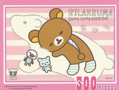 【街頭巷尾】Rilakkuma 拉拉熊 懶懶熊 300片拼圖 北極熊篇 彰化縣