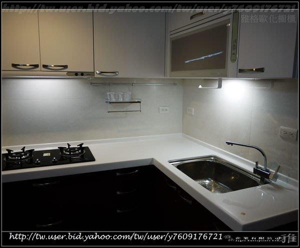 【雅格廚櫃】工廠直營~L型廚櫃、流理台、五面結晶鋼烤、含櫻花三機、三星人造石檯面