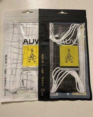 PORTER X中衛CSD聯名口罩 黑白2色共10片 衛生用品售出無退