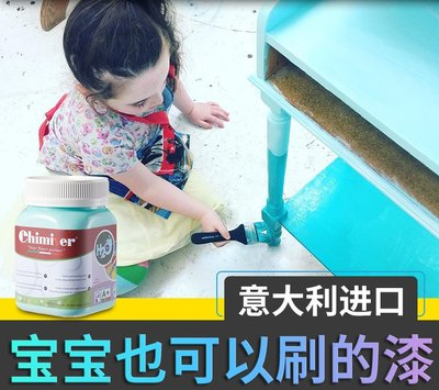 解憂zakka~ 進口水性木器漆舊傢俱...