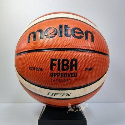 [現貨] !限量優惠! Molten GF7X 7號球 ,FIBA國際籃球協會認証,UBA、HBL大專籃球聯賽指定用球