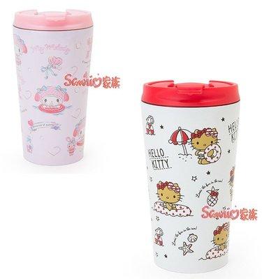 《東京家族》Hello Kitty & Melody 美樂蒂 暑假與海邊系列 游泳圈 保溫 保冷 不鏽鋼真空保溫杯