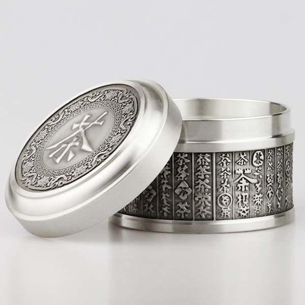 5Cgo【茗道】含稅會員有優惠 16982511353 錫器茶葉罐錫罐小號便攜茶具迷你茶盒鐵觀音儲存罐密封罐