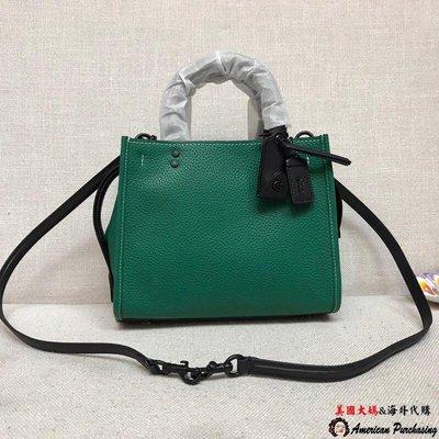 美國大媽代購 COACH 寇馳20315 女士真皮小號顆粒紋單肩包 綠色斜背手提女包  美國代購