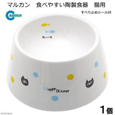 ☆米可多寵物精品☆日本Marukan 加高型 陶瓷飯碗 貓用CT-415 /飲水餵食