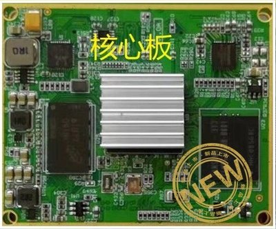 HI3519AV100海思核心板深度學習 AI核心板