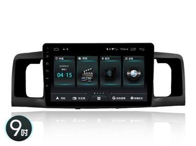 大新竹【阿勇的店】 COROLLA ALTIS 專車專用9吋10吋安卓機 4核心內存2G/32G 台灣設計系統穩定順暢