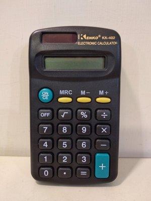 KENKO 掌上型 太陽能計算機學生/辦公室/商店 7位數電子計算機 簡便 隨身攜帶 計算機