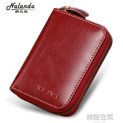 小卡包牛皮信用卡包多卡位銀行卡包女式風琴頁名片夾包