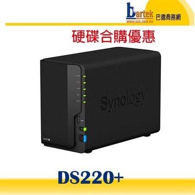 含稅開發票【含WD 4TB紅標*2】 Synology群暉 DS220+ /   DS220Plus   NAS網路
