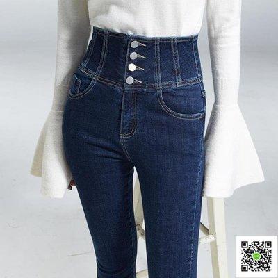 高腰牛仔褲女春秋新款韓版黑色緊身彈力小腳鉛筆長褲子潮
