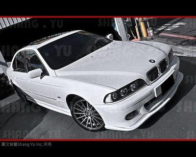 BMW E39 M5 保桿 專用 前下巴 定風翼 520i 523i 525i 528i 530i 535i