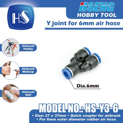 全新 HSENG 浩盛 HS-Y3-6 6mm膠喉 母頭 1開2 分叉頭 1入2出接頭 喉管