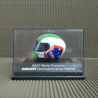 [ 三集 ] 公仔 7-11 DUCATI 2007 World champion 長約:9公分 材質:塑膠 無盒 E