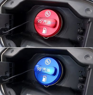 BENZ賓士 鋁合金 95、98 汽油 油箱內蓋 油箱蓋 C180 C200 C250 C300 C63【CA344A】