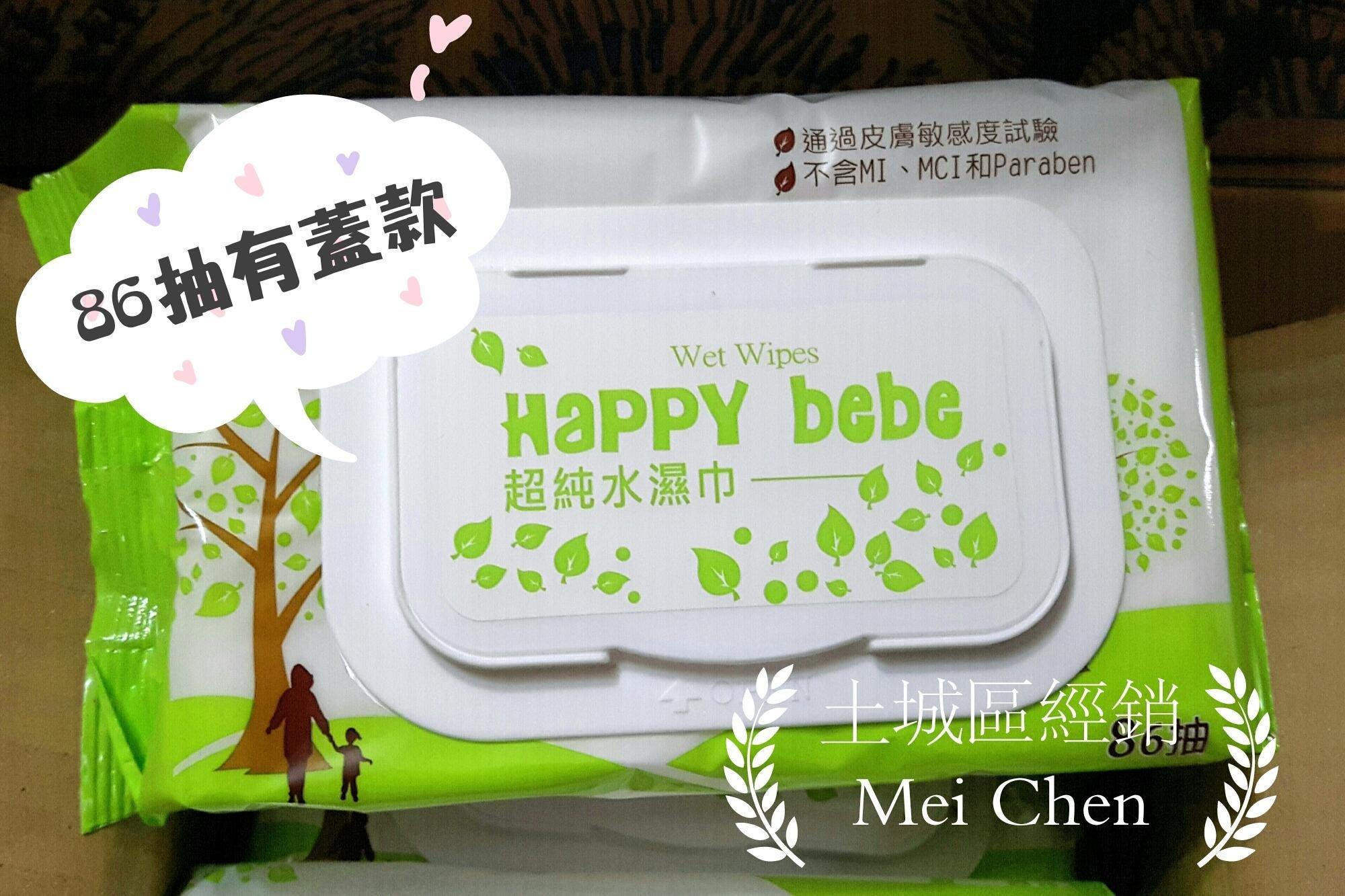 【Happy Bebe超純水濕紙巾】 86抽×6包組 南六製造