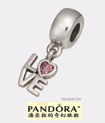 {{潘朵拉的奇幻旅程}} PANDORA - Dangle Pink Love Bead 791253CZS