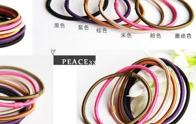 【PEACE33】正韓國空運進口。髮飾飾品 基本打底彈力 多色單圈 素色髮圈/髮束/髮繩。現+預