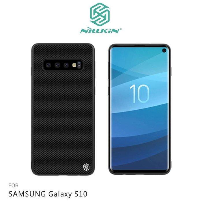 *PHONE寶*NILLKIN SAMSUNG Galaxy S10+/S10 優尼保護殼 手機殼 防摔殼 尼龍材質