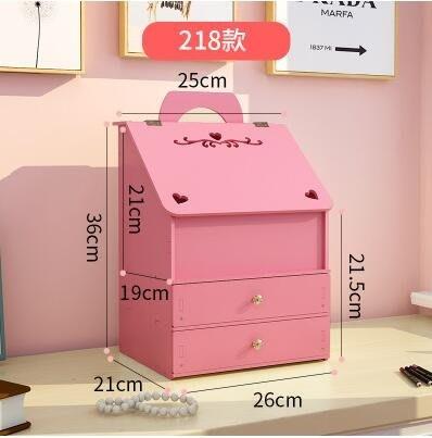 防塵桌面化妝品收納盒間約帶鏡子梳妝臺護膚品儲物盒抽屜式化妝盒