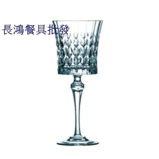 *~ 長鴻餐具~*(法國進口) LADY DIAMOND WINE glass 19cl強化無鉛水晶杯002G5206精細雕刻