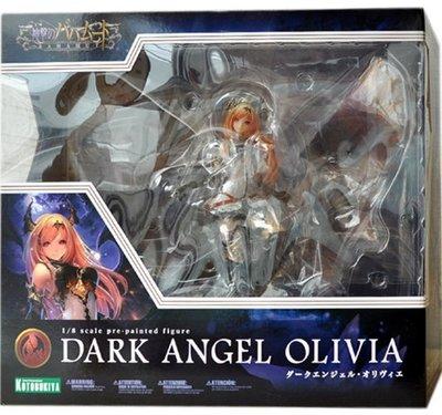 日本正版 壽屋 巴哈姆特之怒 墮天使 奧利維爾 1/8 模型 公仔 日本代購