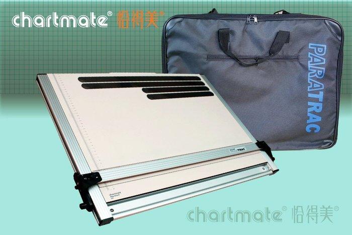 chartmate恰得美製圖桌:368DM-60WTP+高級提袋 A2攜帶式軌道平行儀製圖板