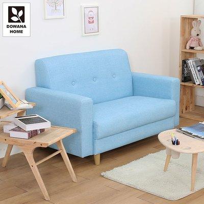 【多瓦娜】亞加達MIT貓抓皮時尚雙人沙發185-868-2P