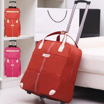 台北百貨店 拉桿包 女行李包袋短途旅游出差包大容量輕便手提拉桿登機包