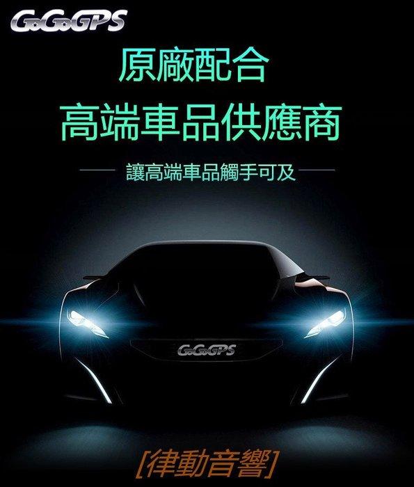 [律動音音響]   MBZ 新款 C/GLC 10.25大屏+倒車 [原廠款]