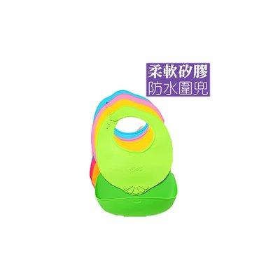 【蔓葆】矽膠 兒童餐具系列 圍兜