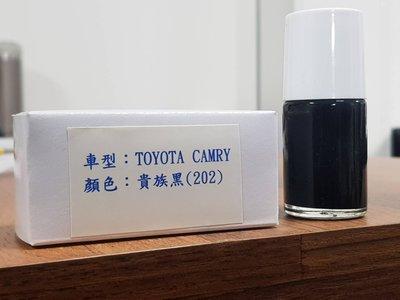 艾仕得(杜邦)系統塗料 原廠配方點漆筆.補漆筆 TOYOTA  CAMRY 顏色:貴族黑(202)