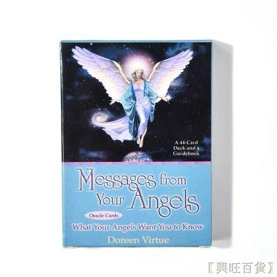 【現貨】Messages from Your Angels Oracle 來自天使的訊息神諭卡 英文 占卜 卡牌【興旺百貨】sdfr5864