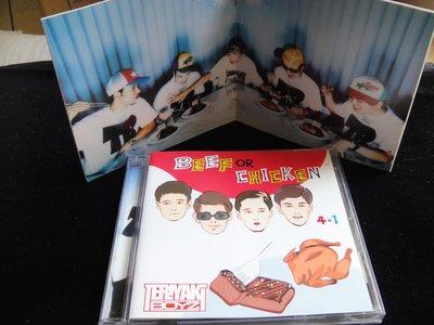 【198樂坊】beef or chicken Teriyaki Boy(Takeover....台版)DE