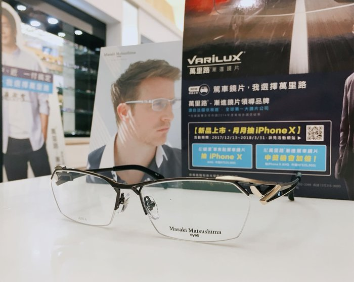 Masaki Matsushima 黑金雙色流線鈦金屬輕量半框眼鏡 男人的收藏推薦品牌 松島正樹MF-1217 1217