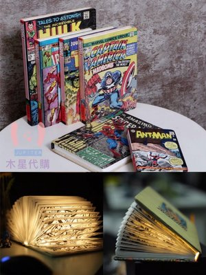 【木星代購】《Marvel 復古漫畫書 書本造型 綠巨人浩克 LED 充電式 可掀式 變色 夜燈 預購》交換禮物檯燈設計