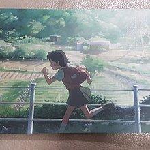 新海誠 追蹤繁星的孩子 明信片(四枚組)