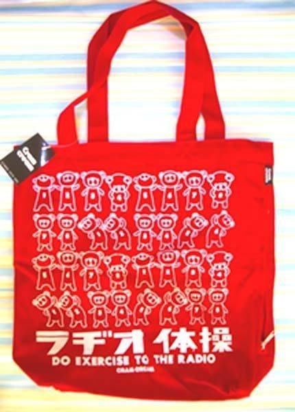 一番街*日本帶回*紅色体橾熊手提包~眾人注目~出門必備ㄛ^^