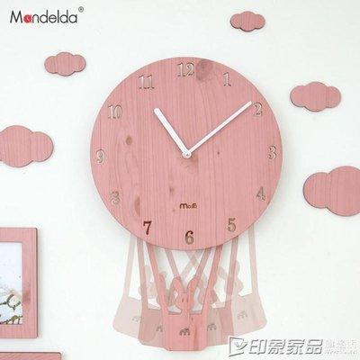 日和生活館 MANDELDA搖擺創意卡通掛鐘客廳現代個性鐘表兒童臥室靜音家用時鐘 S686