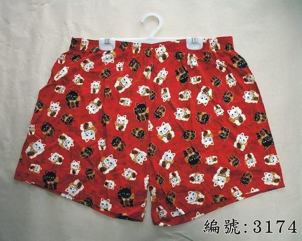 短褲台灣製紅螞蟻平口褲100%高級棉編號3174、3175