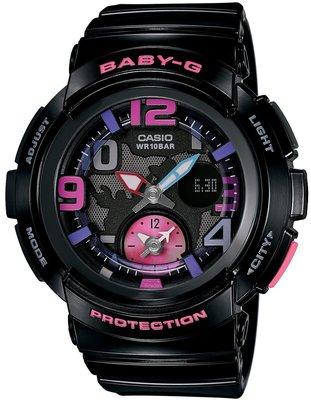 日本正版 CASIO 卡西歐 Baby-G Beach Traveler BGA-190-1BJF 女錶 手錶 日本代購