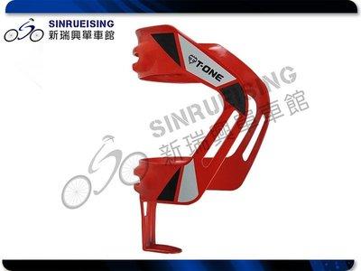 【阿伯的店】T-ONE ANYWAY R T-BCN3 隨心R鋁合金水壺架-紅色 #TB2353