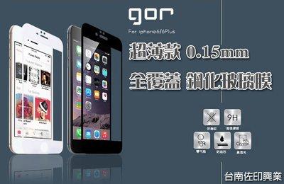 [佐印興業] 玻璃貼 iphone 6...