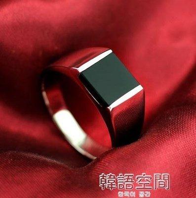 復古黑瑪瑙戒指男士寶石轉運鈦鋼指環男 可刻字時尚潮手飾